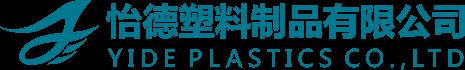 怡德塑料logo