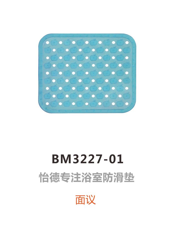 BM3227-01