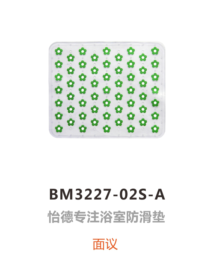 BM3227-02S-A