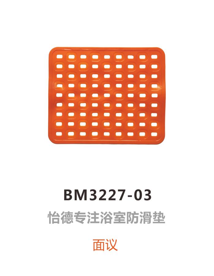 BM3227-03
