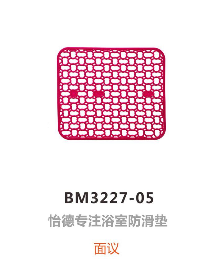 BM3227-05