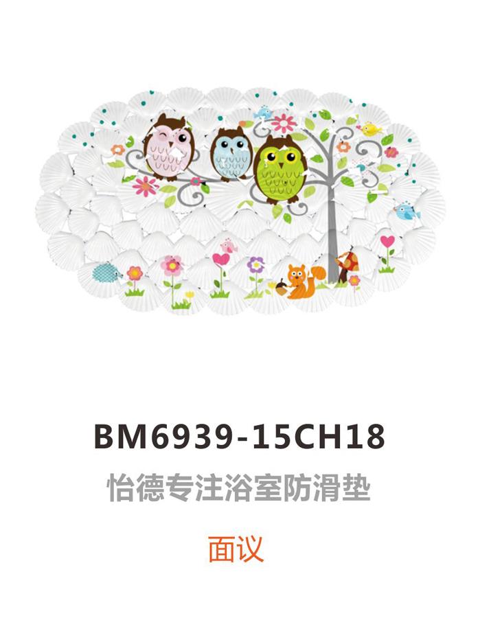 BM6939-15CH18