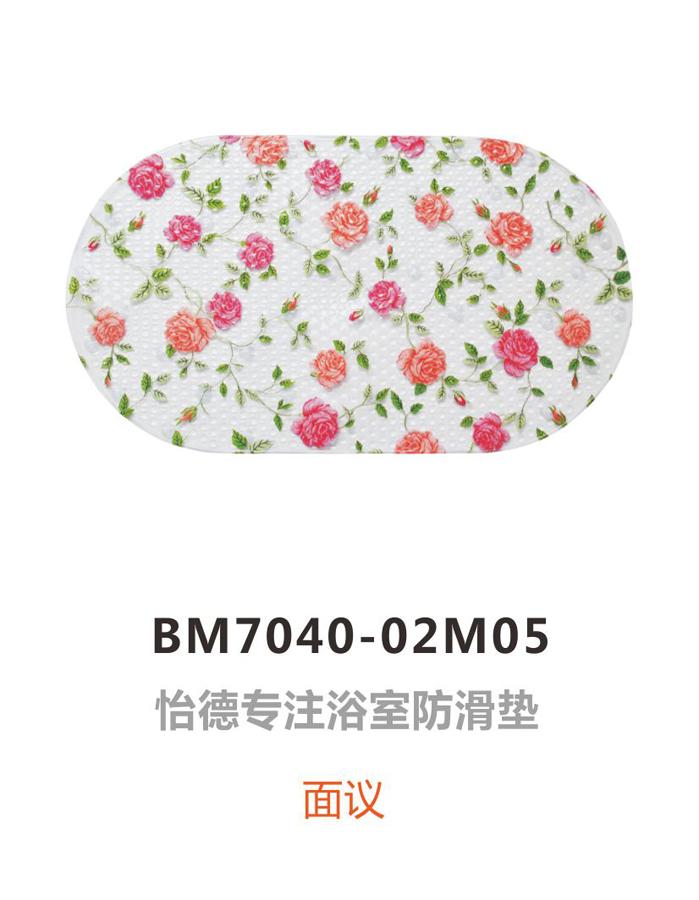 BM7040-02M05