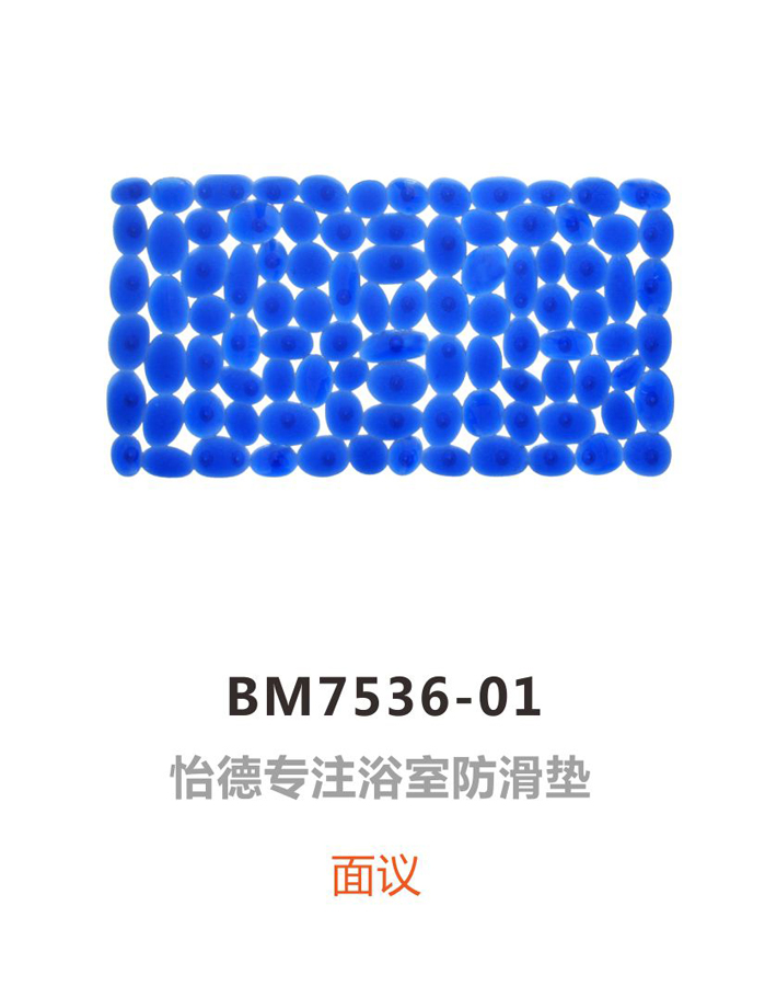 BM7536-01