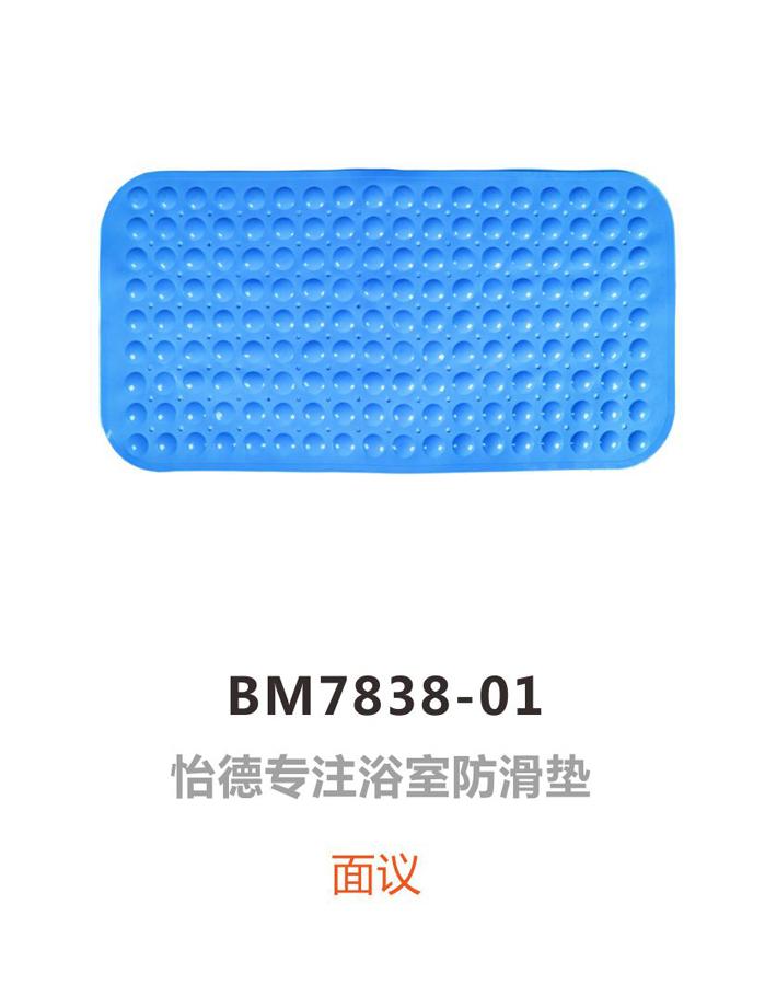 BM7838-01