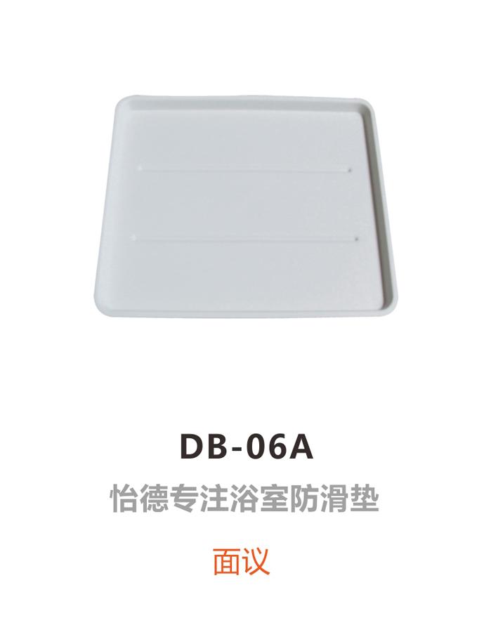DB-06A