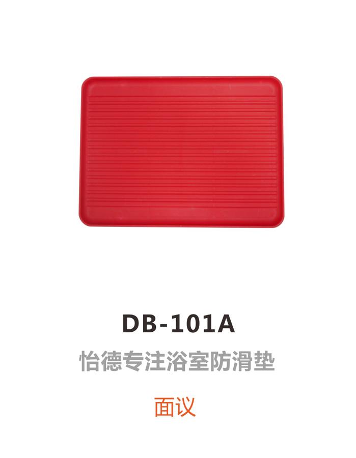DB-101A
